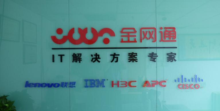 深圳市中建南方净化设备有限公司