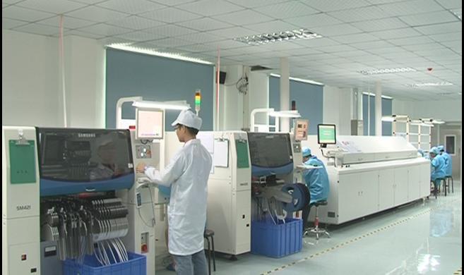 深圳市安能泰电子科技有限公司 667471